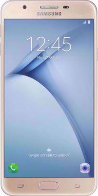 Samsung Galaxy On Nxt (3 GB/64 GB)