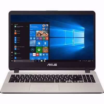 Sell Old Asus Laptop for best price online