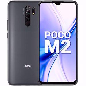 POCO M2 (6 GB/64 GB) Black Colour